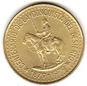 100 pesos (Conquête de la Patagonie) -  revers