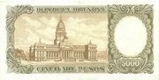 5,000 Pesos – revers