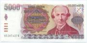 5,000 Pesos argentinos – avers