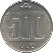 500 australes -  revers