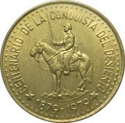 50 pesos (Conquête de la Patagonie) -  revers