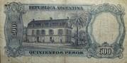 5 Pesos (Overprint on 500 Pesos) – revers