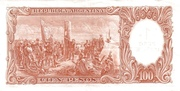 1 Pesos (Overprint on 100 Pesos) – revers