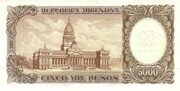 50 Pesos (Overprint on 5,000 Pesos) – revers