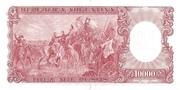 100 Pesos Overprint on 10,000 Pesos – revers