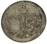 July 1910 Direct Rail Line from San Juan to Cordoba Inauguration Medal – avers
