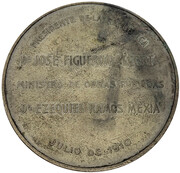 July 1910 Direct Rail Line from San Juan to Cordoba Inauguration Medal – revers
