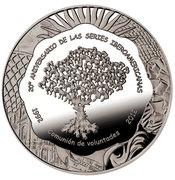25 Pesos (Ibero-American Series - 20th Anniversary of the Ibero-American Series) -  avers