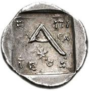 Hemidrachm (Argos) – revers