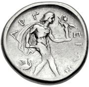 Drachm (Argos) – revers