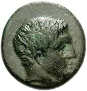 Bronze Æ17 (Argos Amphilochikon) – avers