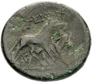 Bronze Æ20 (Argos Amphilochikon) – revers