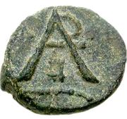 Chalkon (Megalopolis) – revers