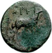 Bronze Æ17 (Arkesine) – revers