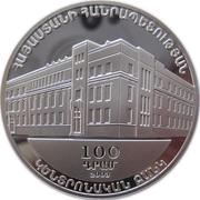 100 drams (Banque d'Etat d'Arménie) – avers