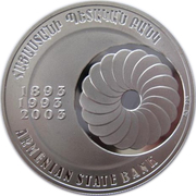 100 drams (Banque d'Etat d'Arménie) – revers