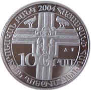 100 drams (Monastère de Gandzasar) – avers