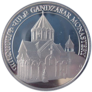 100 drams (Monastère de Gandzasar) – revers