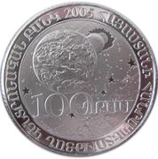 100 drams (Shirakatsi) – avers