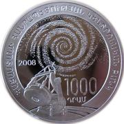1000 drams (Viktor Ambartsumian) – avers