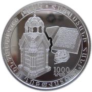 1000 drams (Congrès des Mékhitaristes de Vienne) -  avers