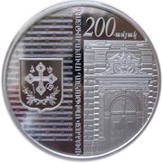 1000 drams (Congrès des Mékhitaristes de Vienne) -  revers