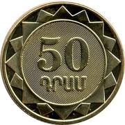 50 drams (Aragatsotn) – revers