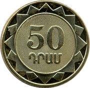 50 drams (Ararat) -  avers