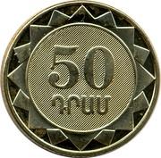 50 drams (Ararat) – revers