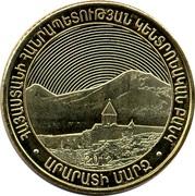 50 drams (Ararat) – avers
