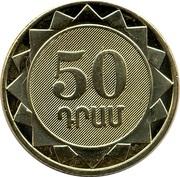 50 drams (Gegharkunik) – revers