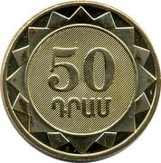 50 drams (Kotayk) – revers