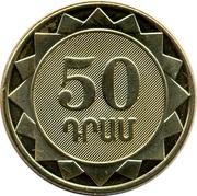 50 drams (Lori) – revers