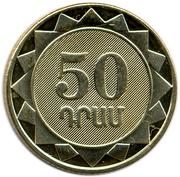 50 drams (Shirak) – revers