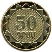 50 drams (Yerevan) – revers