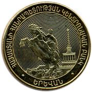 50 drams (Yerevan) – avers
