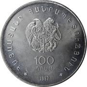 100 drams (Yogishe Charents) – avers