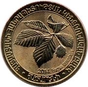 200 drams (Fagus Orientalis) -  avers