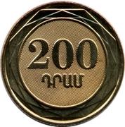 200 Dram - Pinus kochiana -  revers