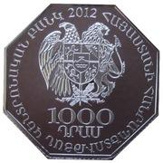 1000 drams (20 ans de l'armée arménienne) -  avers