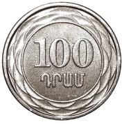 100 drams – revers