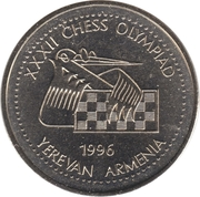 100 drams (Olympiades d'échecs) – revers