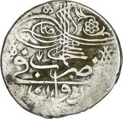 1 Abbasi - Ahmed III -  avers