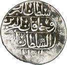 1 Abbasi - Ahmed III – revers
