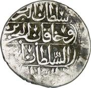 1 Abbasi - Ahmed III -  revers