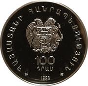 100 drams (Olympiades d'échecs) – avers