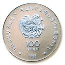 100 drams (Goéland d'Arménie) – avers