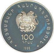 100 drams (Mouette arménienne) – avers