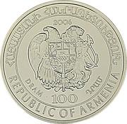 100 drams (Année polaire internationale) – avers