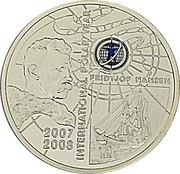 100 drams (Année polaire internationale) -  revers